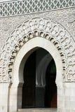 Mezquita de París imágenes de archivo libres de regalías