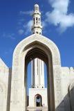 Mezquita de Qubrah del Al en el moscatel Omán Imagen de archivo