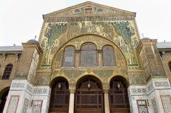Mezquita de Umayyad - Damasco - Siria fotos de archivo libres de regalías