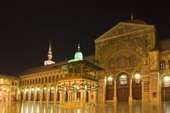 Mezquita de Umayyad en Damasco, Siria Imágenes de archivo libres de regalías