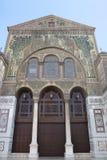 Mezquita de Umayyad en Damasco Siria Imágenes de archivo libres de regalías