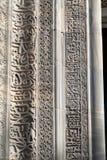 Mezquita de Yesil también conocida como mezquita verde bursa Foto de archivo libre de regalías