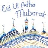 Mezquita del bosquejo del vector de Eid Mubarak - traducción de texto: Eid Ul Adha Mubarak - festival bendecido feliz del sacrifi Fotos de archivo