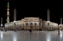 Mezquita del ` s de Mohamed del profeta fotos de archivo