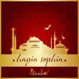 Mezquita del sophia del hagia de Estambul Imágenes de archivo libres de regalías