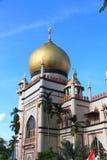 Mezquita del sultán Fotografía de archivo