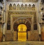 Mezquita di Córdoba Fotografie Stock Libere da Diritti