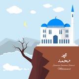 Mezquita en el clif con el mar y las montañas Foto de archivo libre de regalías