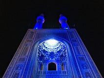 Mezquita en Irán Imagenes de archivo