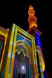 Mezquita iluminada Fotos de archivo