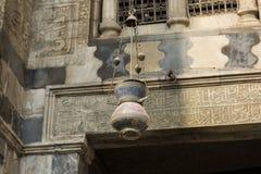 Mezquita islámica árabe en El Cairo Egipto Fotos de archivo