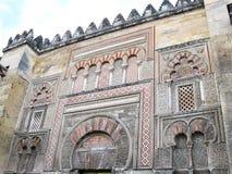 Mezquita på Cordoba, Spanien royaltyfri bild