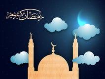 Mezquita y texto árabe para Ramadan Kareem Foto de archivo libre de regalías