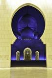Mezquita zayed jeque UAE Imágenes de archivo libres de regalías