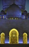 Mezquita zayed jeque UAE Fotografía de archivo libre de regalías