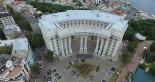 MFA of Ukraine of Kyiv cityscape sights stock video footage