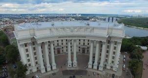 MFA of Ukraine of Kyiv cityscape sights river Dnipro and Podolsky bridge stock footage