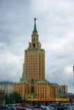 MFO,莫斯科,俄罗斯 库存图片