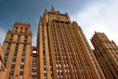 MFO,莫斯科,俄罗斯 免版税库存图片