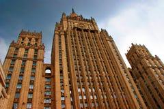 MFO, Moskwa, Rosja obrazy royalty free