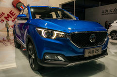 MG在上海车展的ZS SUV 库存图片