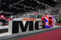 MG6 Fotos de Stock Royalty Free
