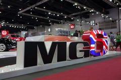 MG6 Royalty Free Stock Photos