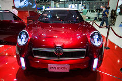 MG Icon display on stage Stock Photo