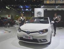 Mg6 motor car at Bangkok International Grand Motor Sale 2015 Royalty Free Stock Photos