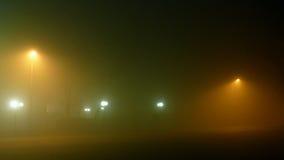 mgłowa noc Zdjęcie Stock