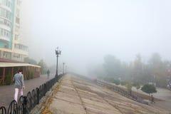 Mgła w Kijów Obrazy Royalty Free