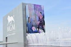 MGM Casino Resort at National Harbor Stock Photos