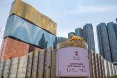 MGM Macao royalty-vrije stock afbeeldingen