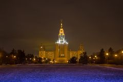 MGU - Eine der besten Universitäten von Russland stockfotografie