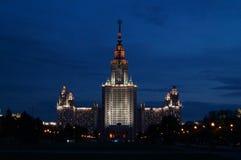 MGU - Gebäude Moskau-staatlicher Universität, Russland Lizenzfreies Stockbild