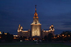 MGU - Moscow State University building, Russia Stock Photos