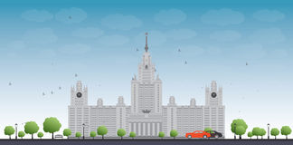 MGU. Moscow State University, Moscow, Russia. Stock Photos