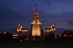 MGU - Moskwa stanu uniwersyteta budynek, Rosja Fotografia Stock