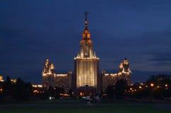 MGU - Moskwa stanu uniwersyteta budynek, Rosja Zdjęcia Stock