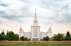 MGU (MSU). Moscow State University in Russia Stock Photo