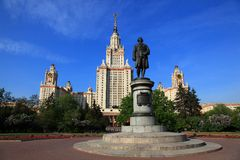 MGU, State University of Moscow Stock Photo