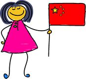 Miúdo chinês ilustração royalty free