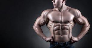 Mięśniowy Mężczyzna Zdjęcie Stock
