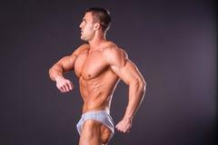 Mięśniowy mężczyzna bodybuilder Obraz Royalty Free