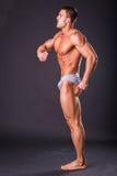 Mięśniowy mężczyzna bodybuilder Obrazy Royalty Free