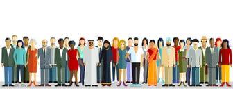 Międzynarodowa grupa ludzi ilustracja wektor