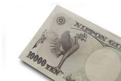 Międzynarodowa waluta, jenu banknot obrazy royalty free