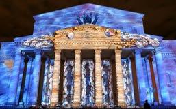Międzynarodowy festiwalu okrąg światło na Październiku 13, 2014 w Moskwa, Rosja Zdjęcia Stock