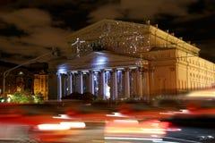 Międzynarodowy festiwalu okrąg światło na Październiku 13, 2014 w Moskwa, Rosja Fotografia Royalty Free