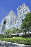 Międzynarodowy Inwestorski budynek, Pieniężna ulica, Pekin, Chiny Fotografia Stock